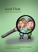 pdf_joudclub
